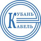 ЗАО «Кабельный завод «Кубанькабель»