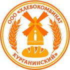 ООО «Хлебокомбинат Курганинский»