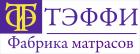 Индивидуальный предприниматель Чабухян Артур Эдуардович