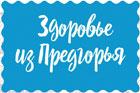 ООО «Маслозавод «Абинский»