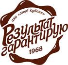 ПАО «Хлеб Кубани»