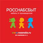 Индивидуальный предприниматель Лавренко Людмила Сергеевна, ИНН 231100103528
