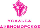 АО «Дивноморье»