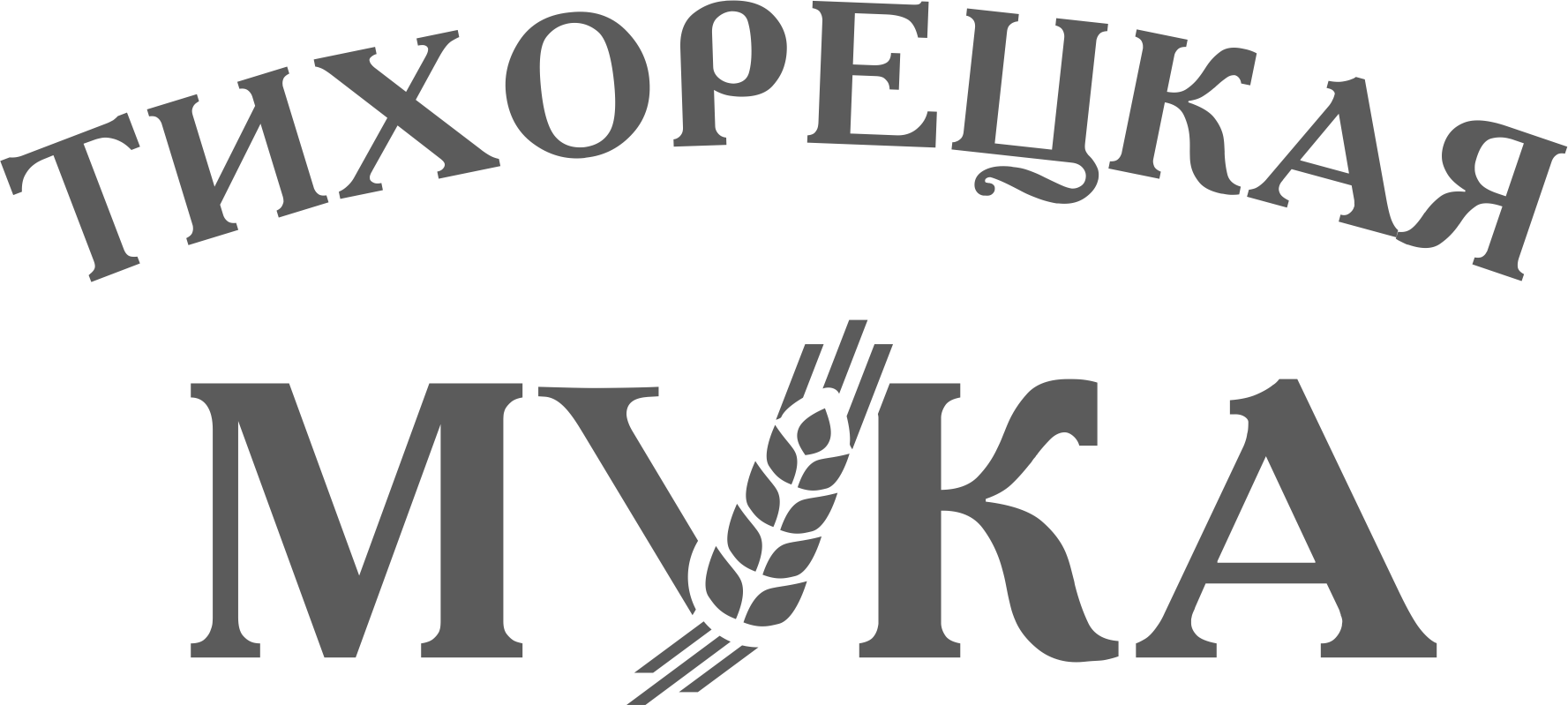 Акционерное общество «Комбинат хлебопродуктов «Тихорецкий», ИНН 2321003663