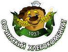 Акционерное общество «Сочинский хлебокомбинат», ИНН 2320145827