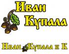 ООО «Иван Купала и К»