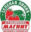 ООО «Тепличный комплекс Зеленая линия» ОП «Грибной комплекс»