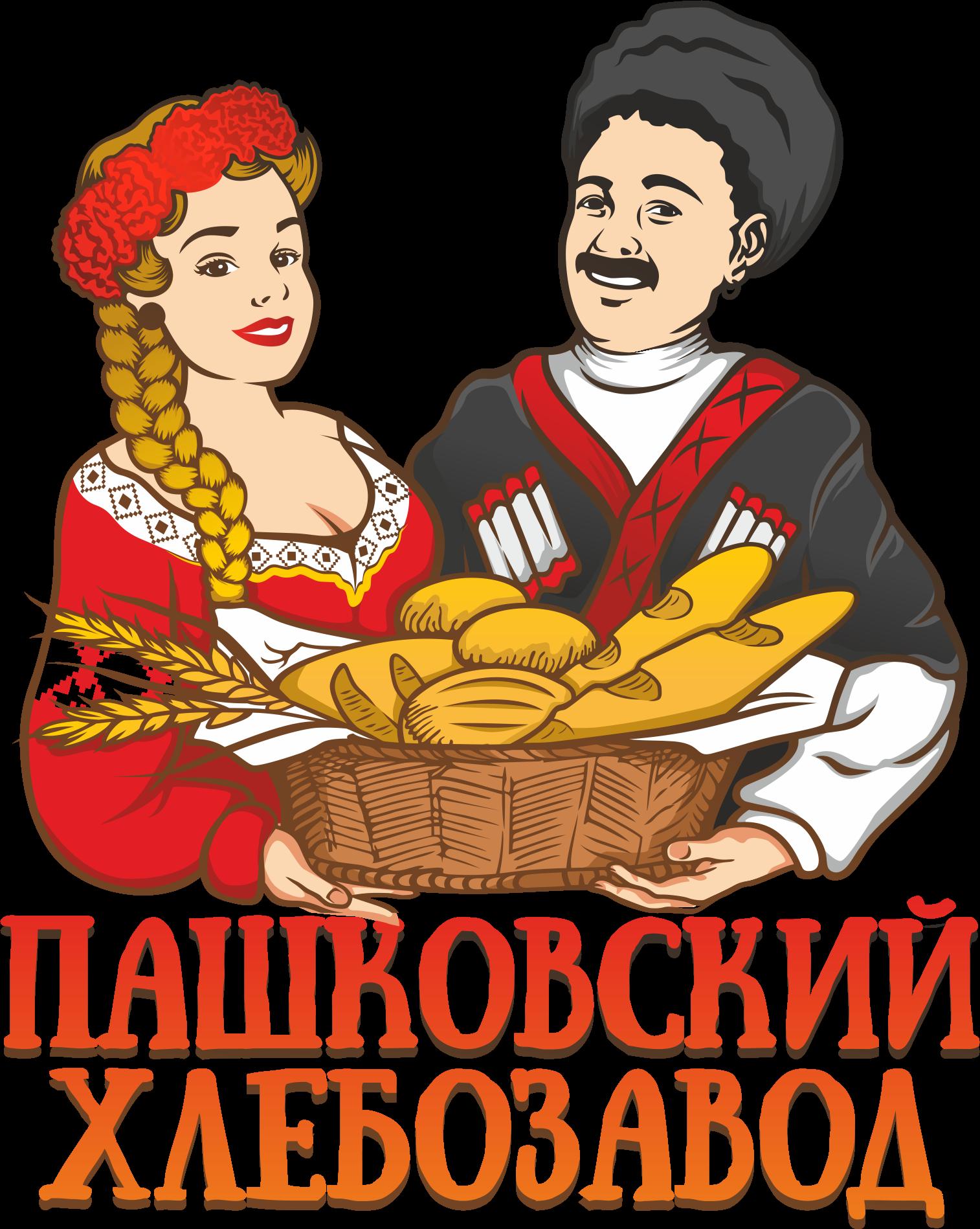 Общество с ограниченной ответственностью «Пашковский хлебозавод», ИНН 2312152933