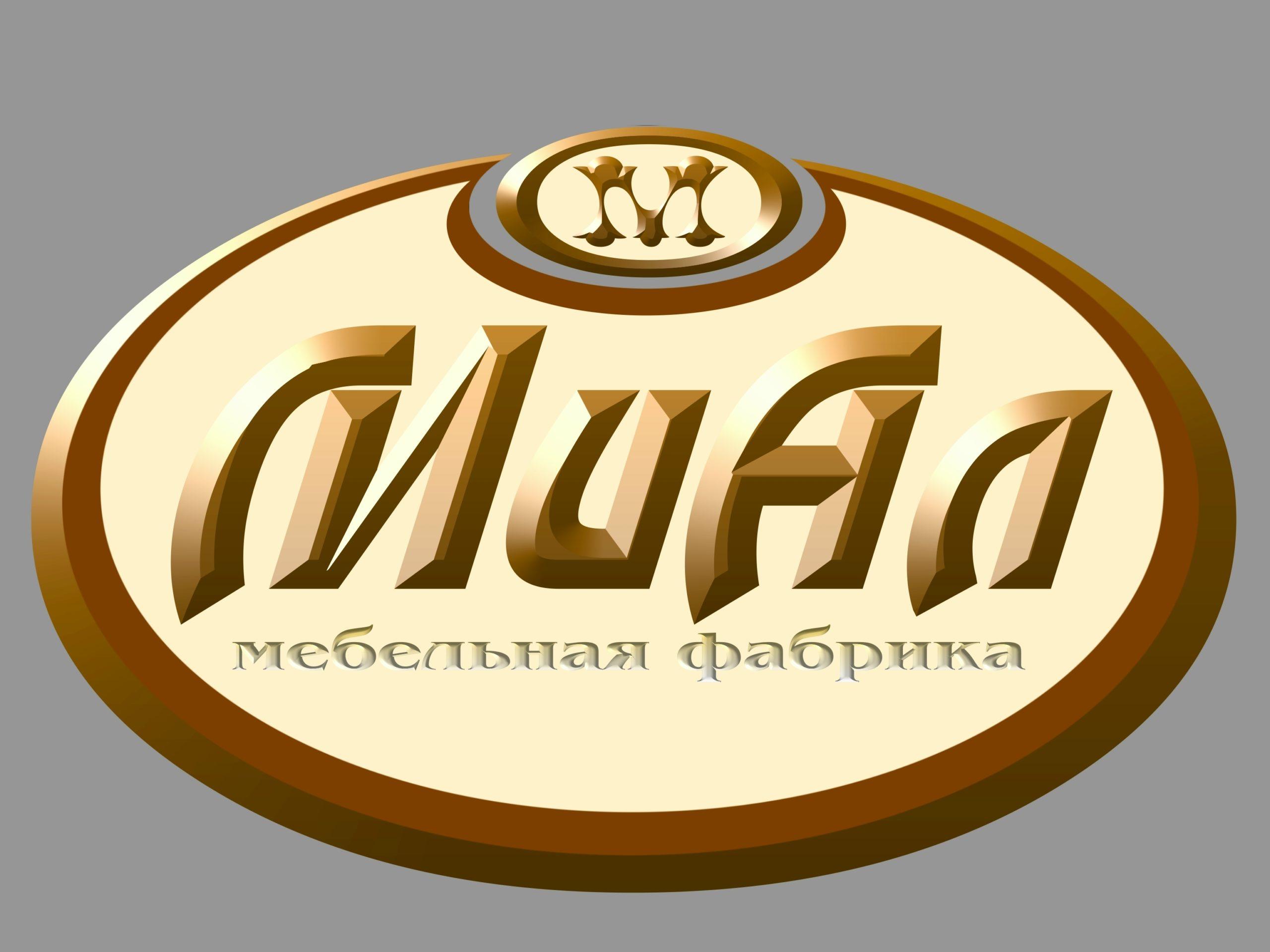 Индивидуальный предприниматель Матвиенко Михаил Павлович, ИНН 234500148769