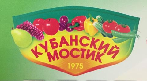 Акционерное общество Райпищекомбинат «Мостовский», ИНН 2342002974