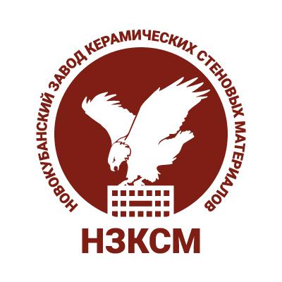 Открытое акционерное общество «Новокубанский завод керамических стеновых материалов», ИНН 2343007647