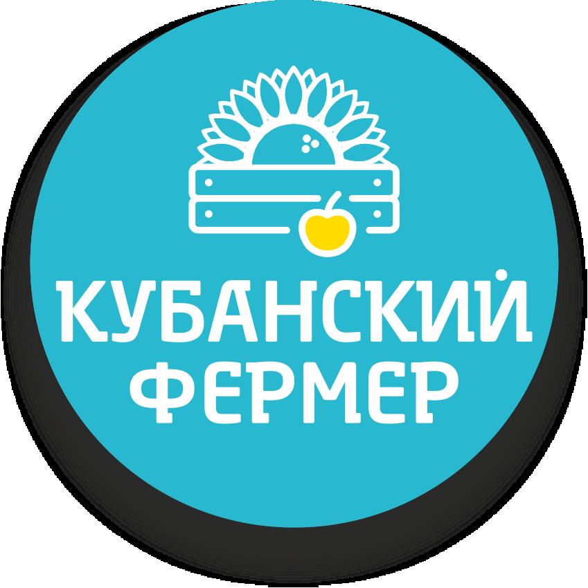 Общество с ограниченной ответственностью «Белоглинское молоко», ИНН 2326008087