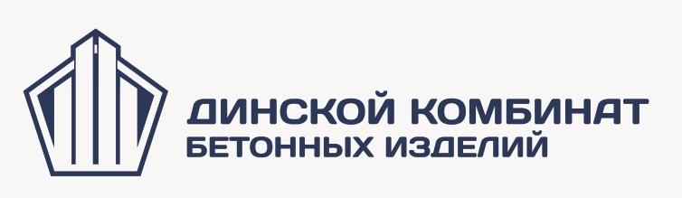 Общество с ограниченной ответственностью «Динской комбинат бетонных изделий», ИНН 2373013278