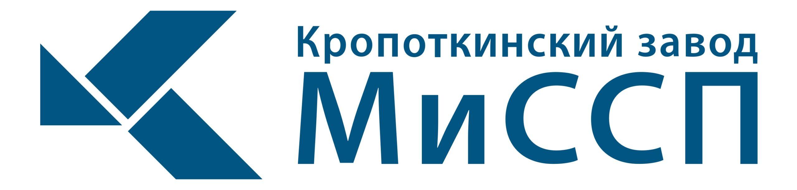 Закрытое акционерное общество «Кропоткинский завод монтажных и специальных строительных приспособлений», ИНН 2313000179