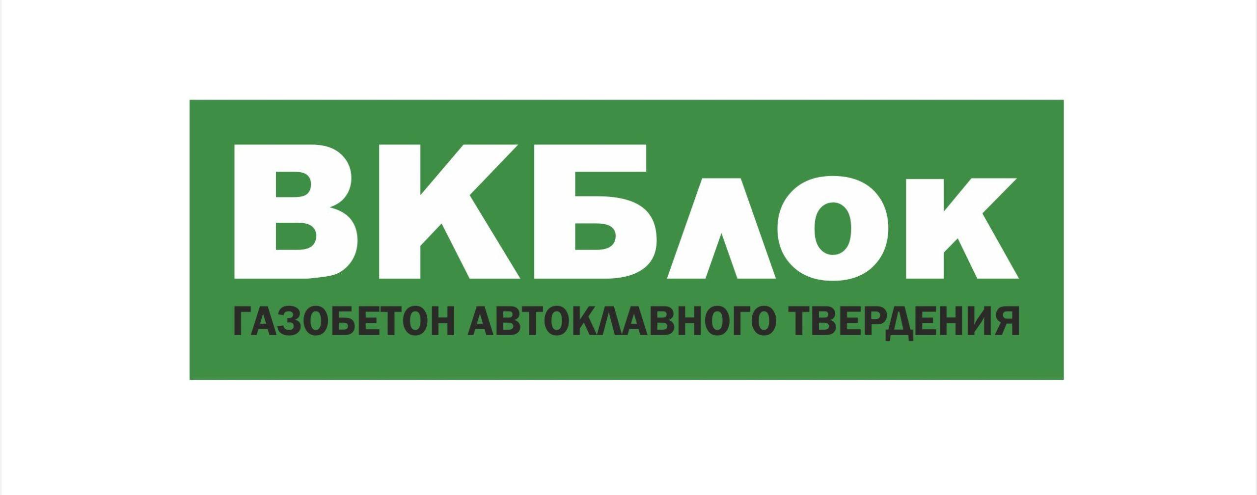 Общество с ограниченной ответственностью «Комбинат стеновых материалов Кубани-Регион», ИНН 2310132392
