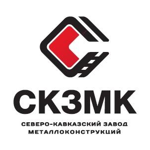Общество с ограниченной ответственностью «Северо-Кавказский Завод Металлоконструкций», ИНН 2357006876