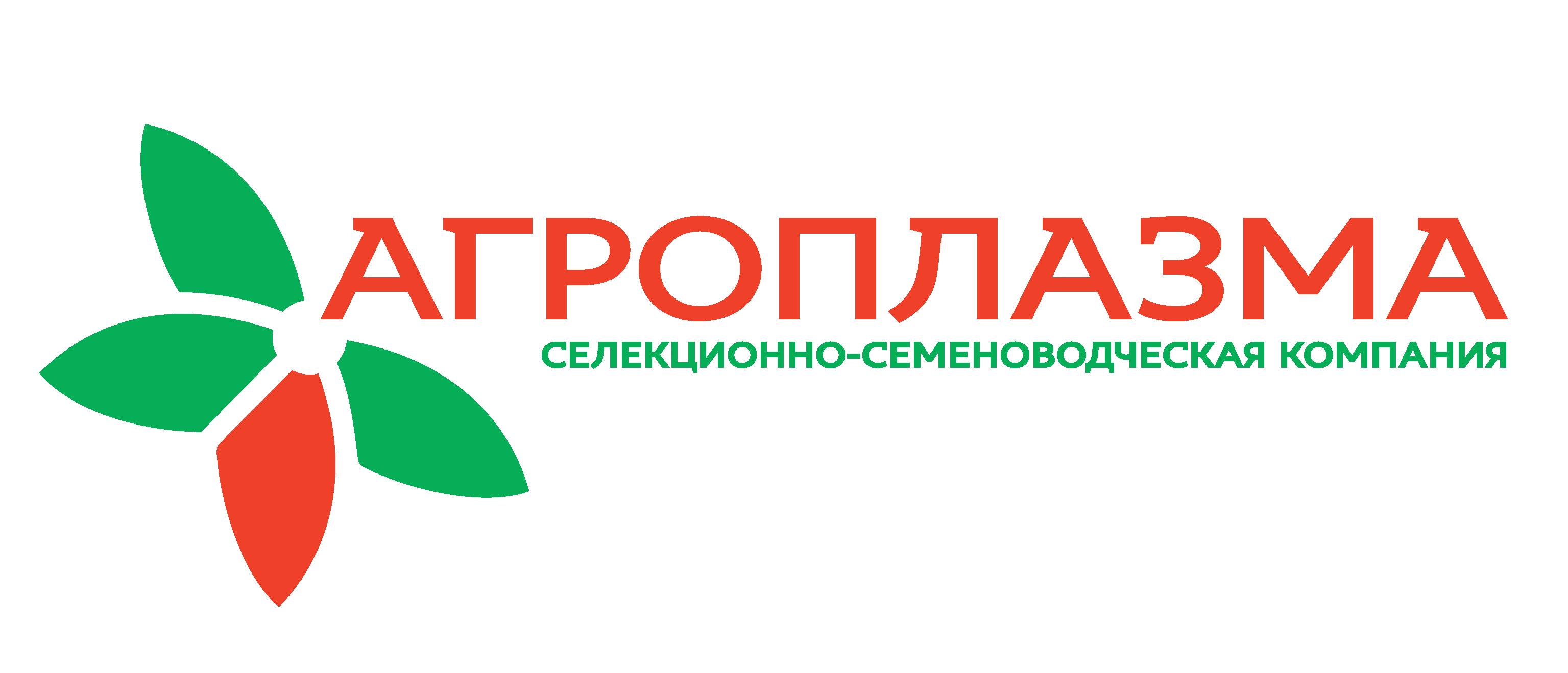 Общество с ограниченной ответственностью «АГРОПЛАЗМА», ИНН 2311060207