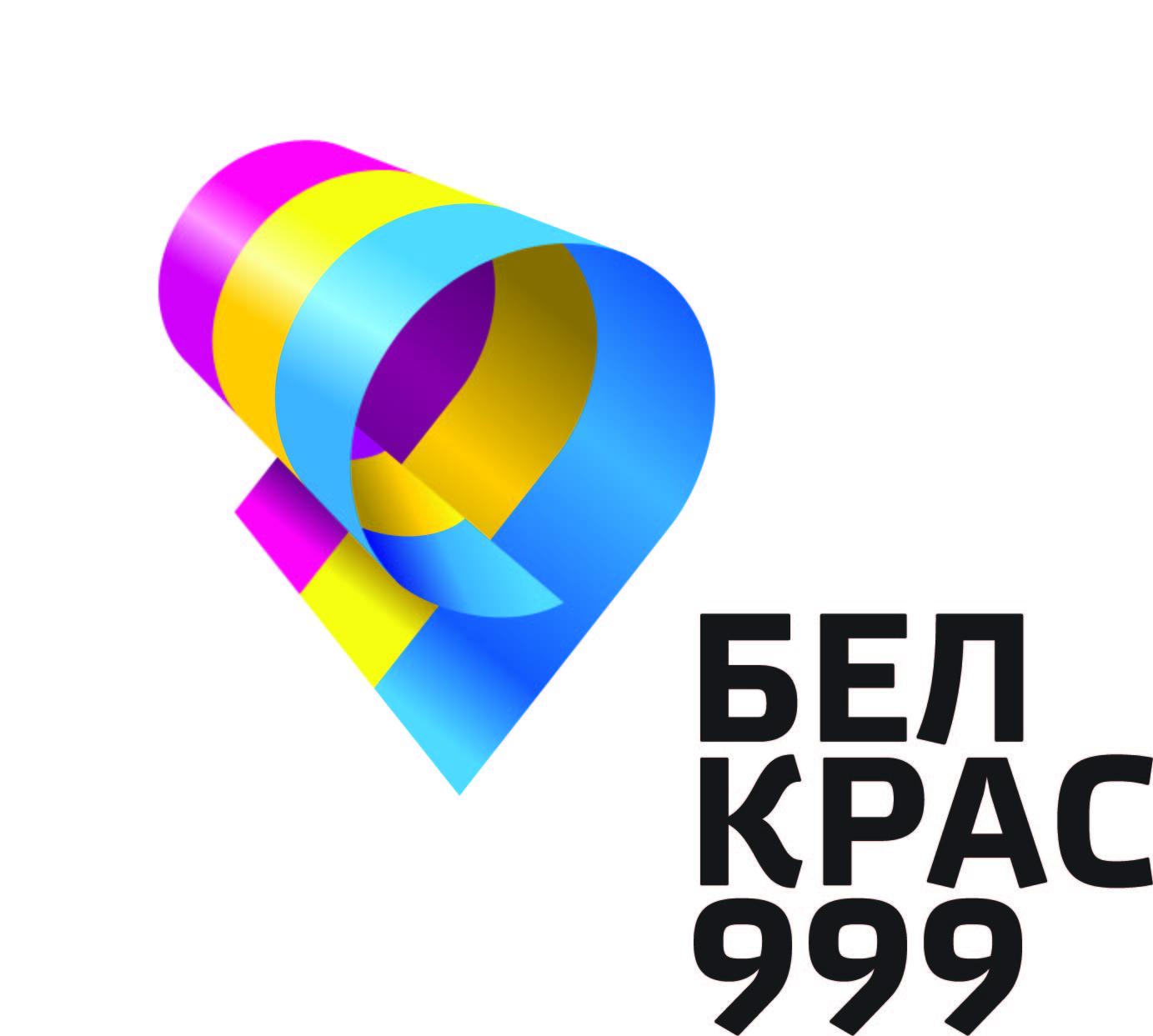 Общество с ограниченной ответственностью «БелКрас 999», ИНН 2309066219