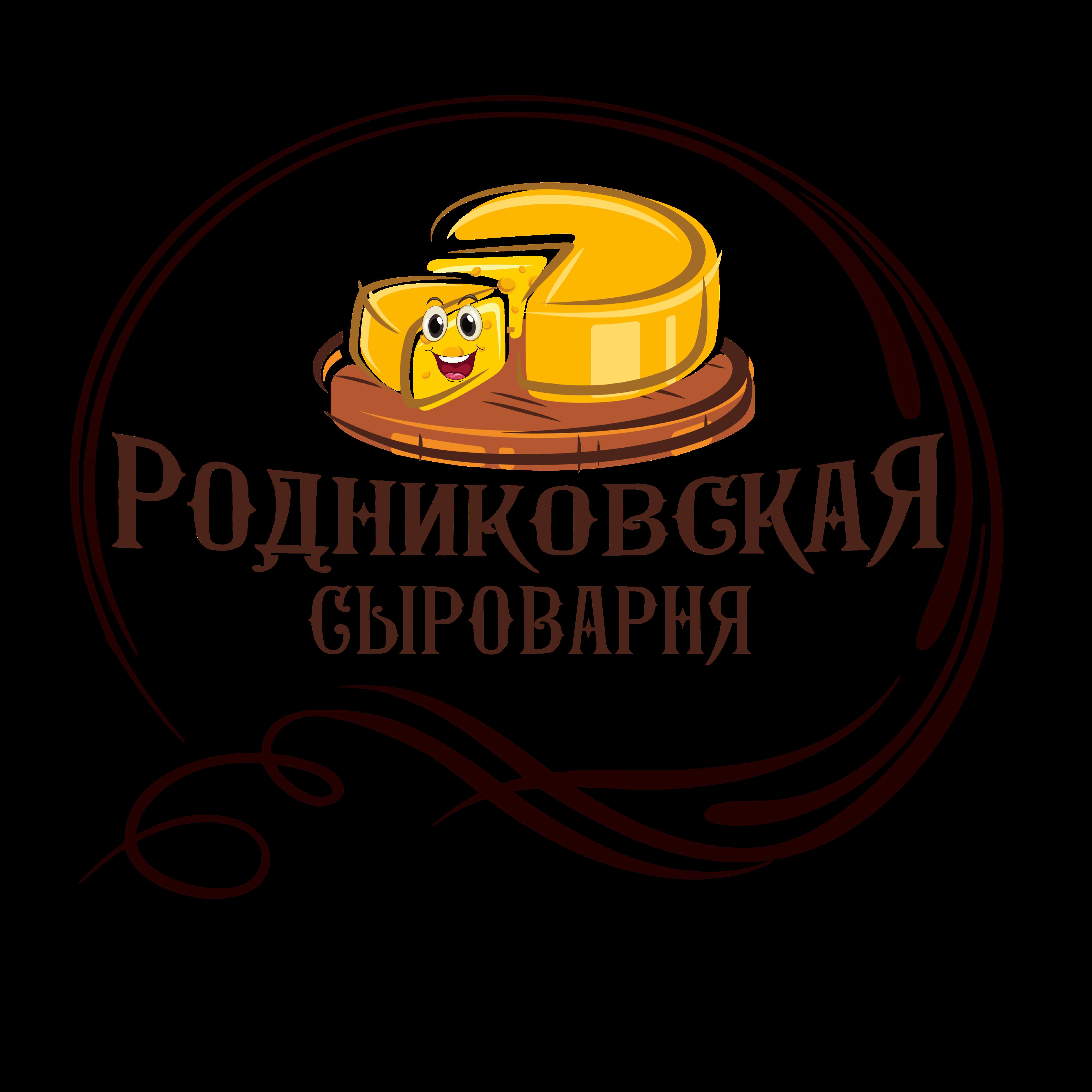 Индивидуальный предприниматель Репринцев Сергей Николаевич, ИНН 143500653820