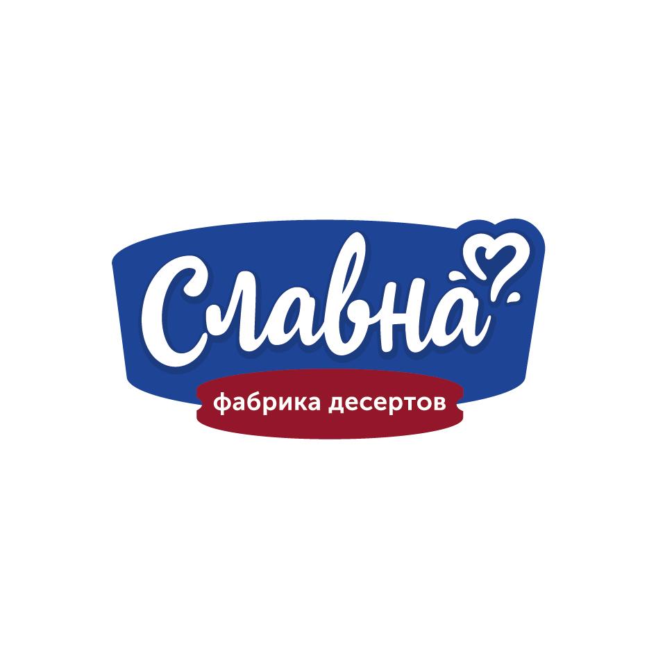 Общество с ограниченной ответственностью «Фабрика десертов «Славна», ИНН 2308256552
