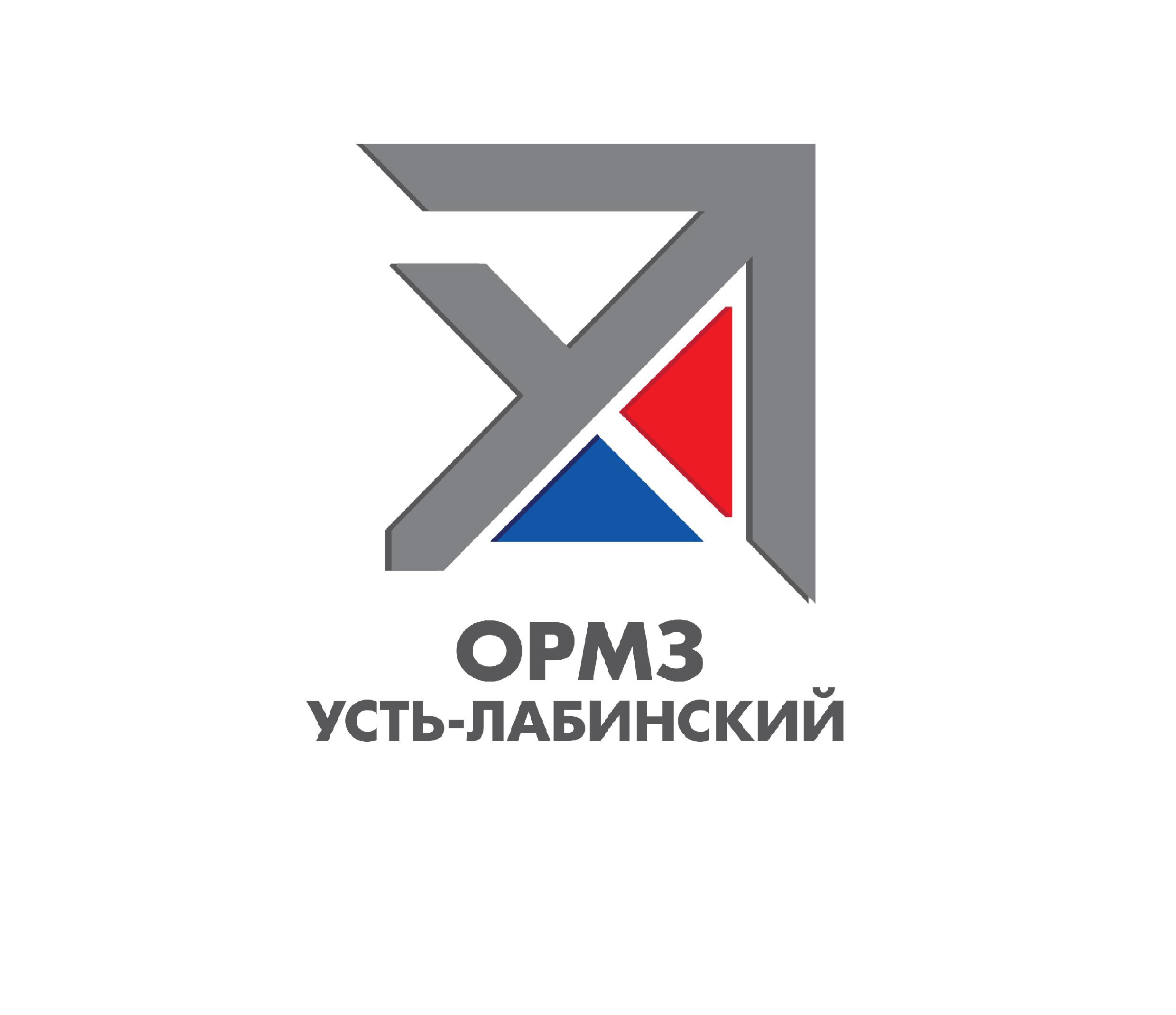 Общество с ограниченной ответственностью «Опытный ремонтно-механический завод «Усть-Лабинский», ИНН 2356049387